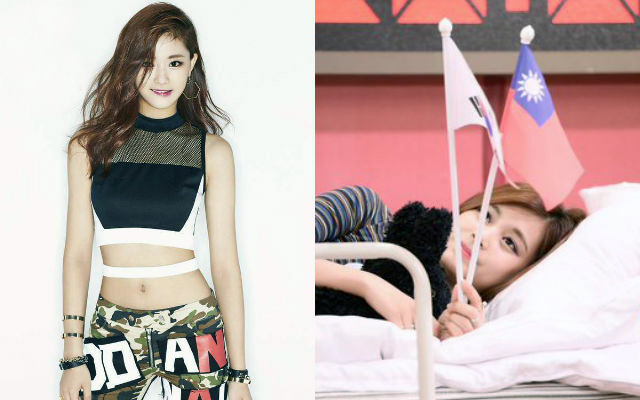TWICE Member Chou Tzuyu & the Flag Incident